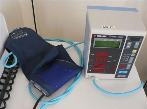 Normalt blodtrykk Range for voksne